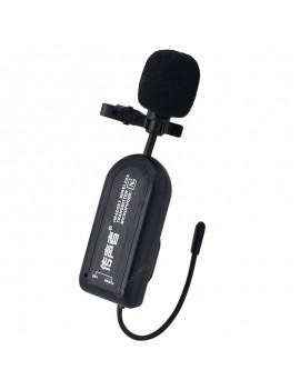Chuanshengzhe CS - U1 Collar Clip-on Wireless Microphone